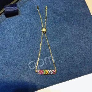 APM NWT Multicolor Adjustable Bracelet